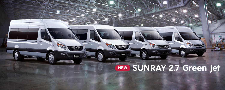 New Sunray 13+1 Green Jet año 2018